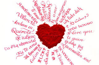 Dust red heart with text  I love you in multiple languages