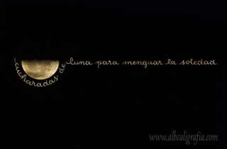 Crescent moon with calligraphic text, moon tablespoons to wane loneliness