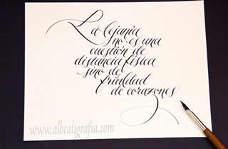 Calligraphic text, remoteness is not a matter of physical distance but coldness of hearts