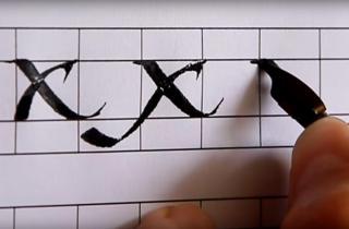Uncial Letter part 3